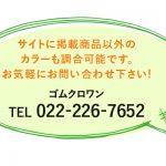 建設機械用塗料缶!大容量/リーズナブルな価格にて販売中!